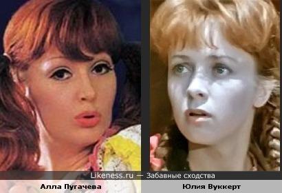 Алла Пугачева и Юлия Вуккерт