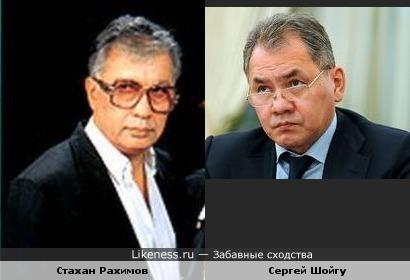 Стахан Рахимов и Сергей Шойгу