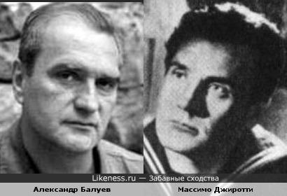 Актеры Александр Балуев и Массимо Джиротти
