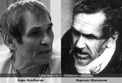 Бари Алибасов и Варлам Шаламов