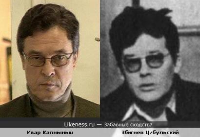 Актеры Ивар Калныньш и Збигнев Цибульский