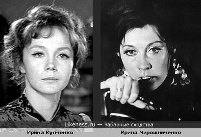 Актрисы Ирина -ченко и Ирина -ченко