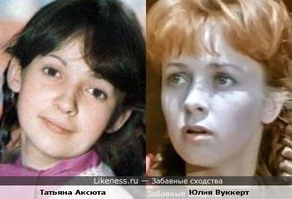 Актрисы Татьяна Аксюта и Юлия Вуккерт