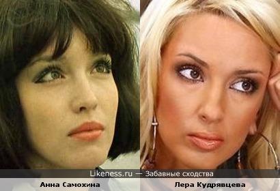 Анна Самохина и Лера Кудрявцева