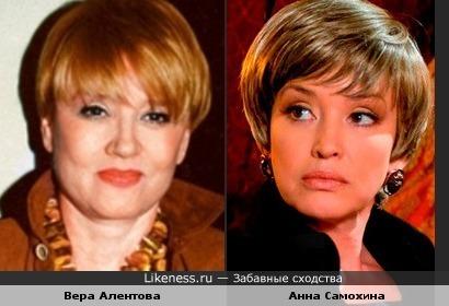 Актрисы Вера Алентова и Анна Самохина