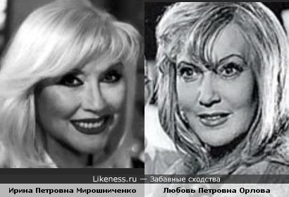 Петровны-2