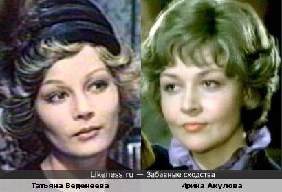 Актрисы Татьяна Веденеева и Ирина Акулова