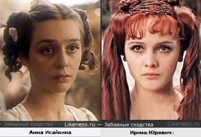 Принцессы, актрисы и просто красавицы!