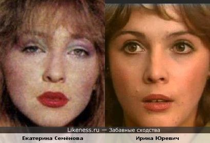 Екатерина Семёнова и Ирина Юревич