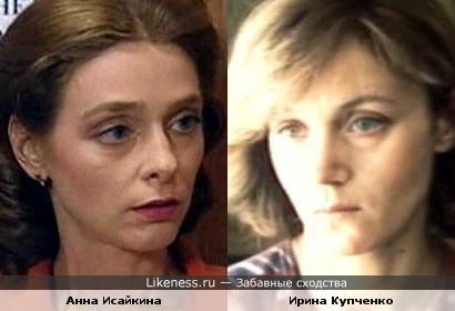 Актрисы Анна Исайкина и Ирина Купченко
