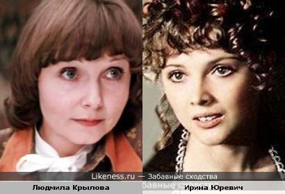 Актрисы Людмила Крылова и Ирина Юревич