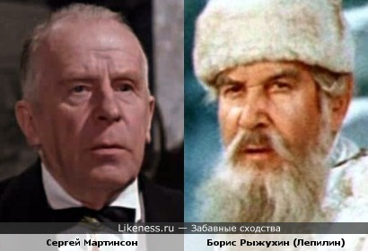 Актеры Сергей Мартинсон и Борис Рыжухин
