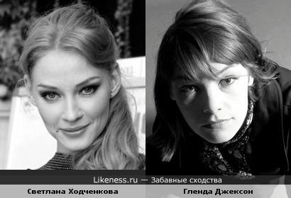 Актрисы Светлана Ходченкова и Гленда Джексон