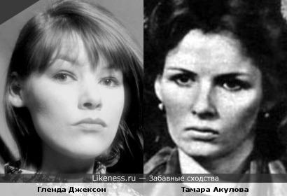 Актрисы Гленда Джексон и Тамара Акулова