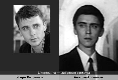 Актеры Игорь Петренко и Анатолий Никитин