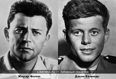 Жерар Филип и Джон Кеннеди