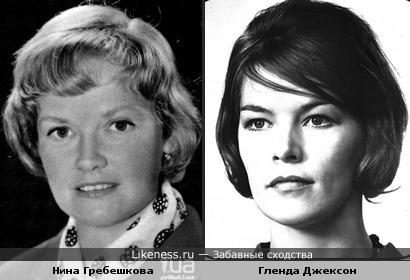 Актрисы Нина Гребешкова и Гленда Джексон