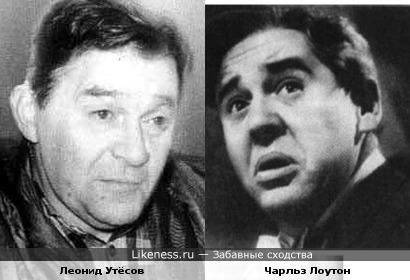 Леонид Утёсов и Чарльз Лоутон