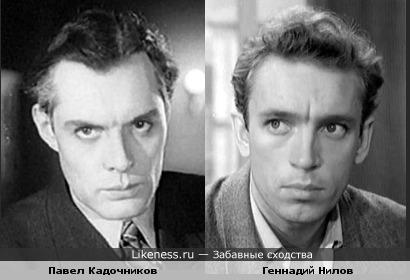 Актеры Павел Кадочников и Геннадий Нилов