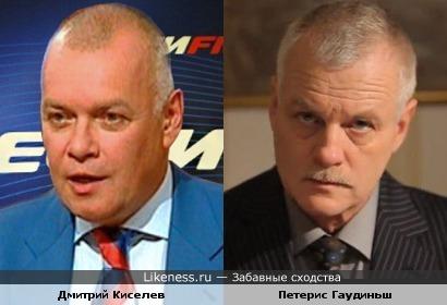 Дмитрий Киселев и Петерис Гаудиньш