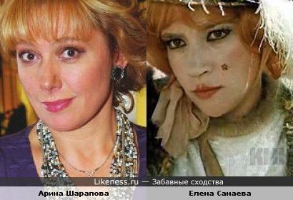 Арина Шарапова и Елена Санаева в образе Лисы Алисы