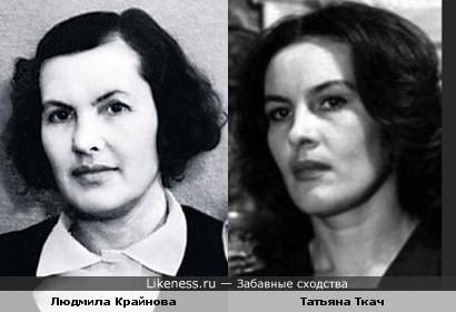 Мать Абдулова Людмила Крайнова и Татьяна Ткач