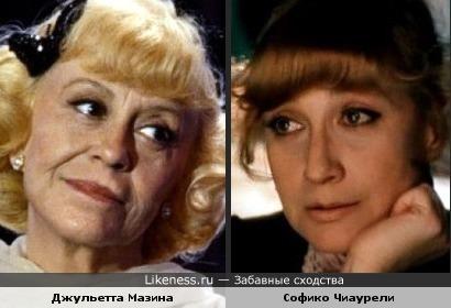 Актрисы Джульетта Мазина и Софико Чиаурели