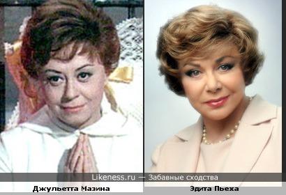 Джульетта Мазина и Эдита Пьеха