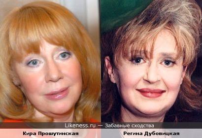 Телеведущие Кира Прошутинская и Регина Дубовицкая