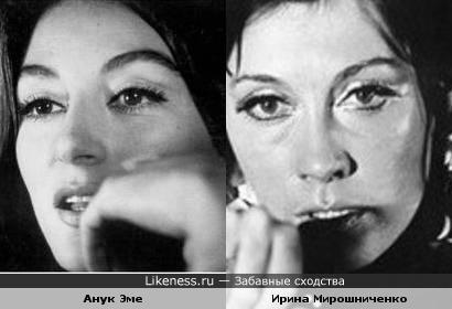 Актрисы Анук Эме и Ирина Мирошниченко