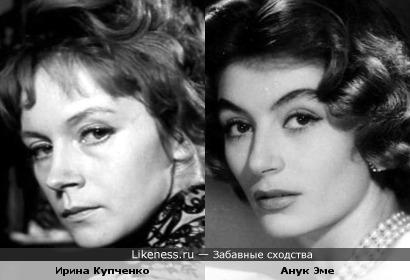 Актрисы Ирина Купченко и Анук Эме