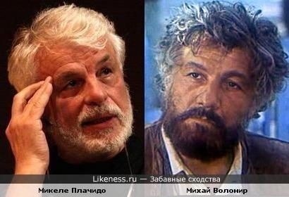 Почти тёзки актёры Микеле Плачидо и Михай Волонир