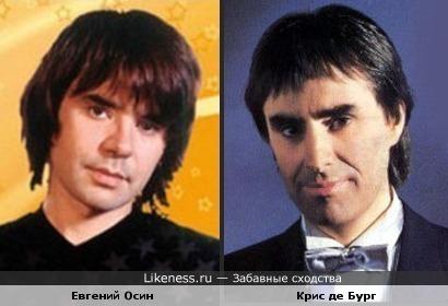 Певцы Евгений Осин и Крис де Бург