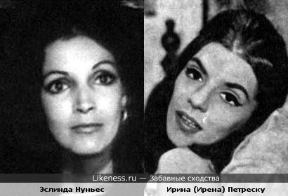 Актрисы Эслинда Нуньес и