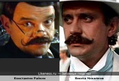 Актеры и режиссеры Константин Райкин и Никита Михалков