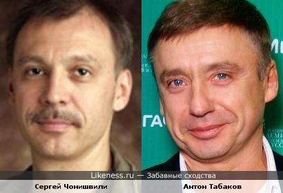 Сергей Чонишвили и Антон Табаков