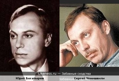 Актеры Юрий Богатырев и Сергей Чонишвили