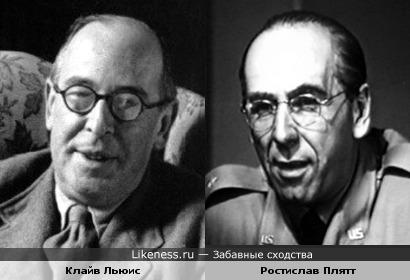Клайв Льюис и Ростислав Плятт