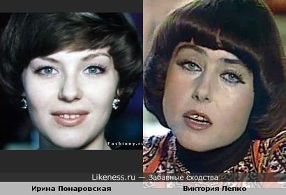 Ирина Понаровская и Виктория Лепко