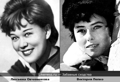 Актрисы Люсьена Овчинникова и Виктория Лепко
