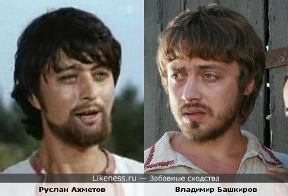 Актеры Руслан Ахметов и
