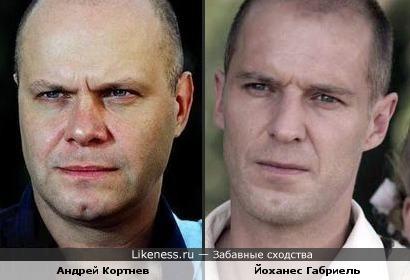 Андрей Кортнев и Йоханес Габриель