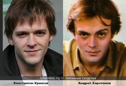 Актеры Константин Крюков и Андрей Харитонов