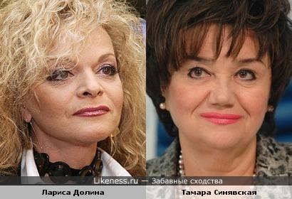 Певицы Лариса Долина и Тамара Синявская