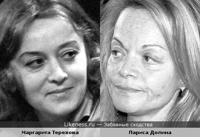 Гениальные Маргарита Терехова и Лариса Долина
