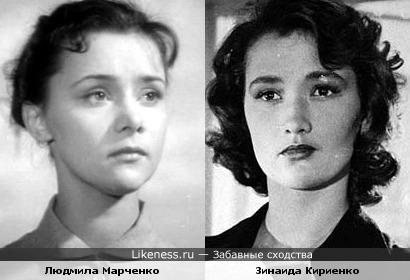 Актрисы Людмила Марченко и Зинаида Кириенко