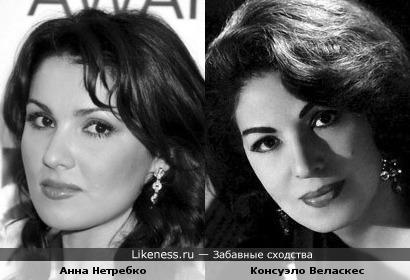Анна Нетребко и Консуэло Веласкес