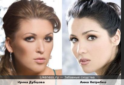 Певицы Ирина Дубцова и Анна Нетребко