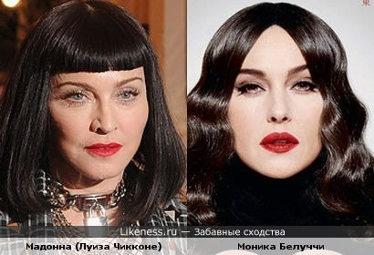 Итальянки Луиза Чикконе (Мадонна) и Моника Белуччи
