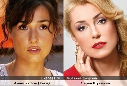 Аннелиз Эсм и Мария Шукшина